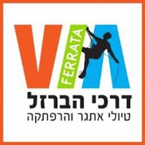 via ferrata israel link
